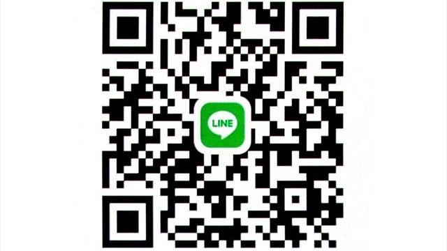 LINEID_RW